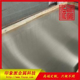 304不锈钢拉丝板 彩色不锈钢装饰板厂家