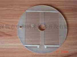 纳米电热膜USB保温杯垫 远红外均匀加热