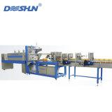 厂家供应小高速热收缩包装机