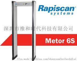 供应电子厂进口安检门 Metor6S进口安检门
