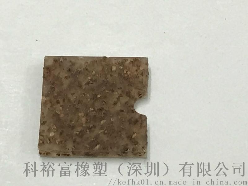 【科裕富橡塑】日资生产商生产纸张分离垫