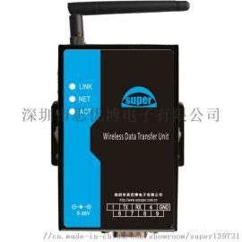 思优博移动4G无线数据传输模块SDTU GPS定位信息