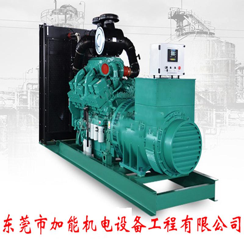 700kw发电机制造商 700kw发电机厂家