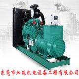 700kw發電機製造商 700kw發電機廠家