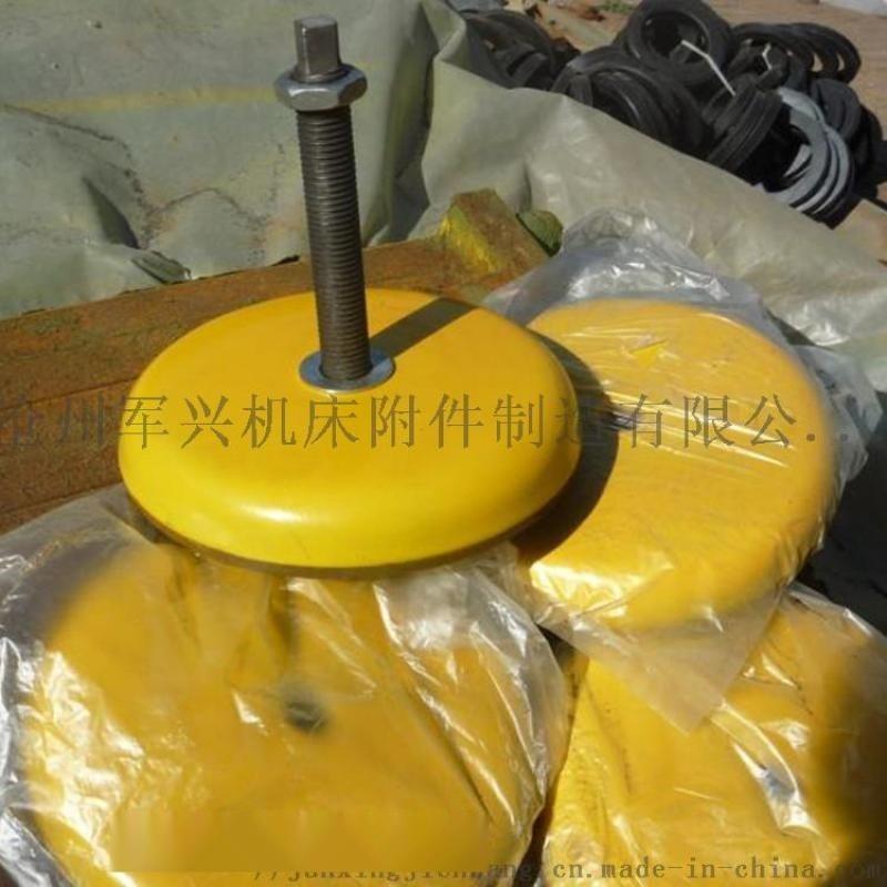 沧州军兴供应冲床机床垫铁、机床减震垫铁机床调整垫铁