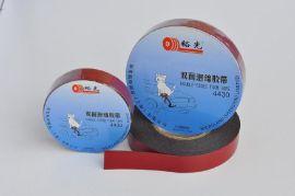 裕光DIY民用1mm厚黑色PE泡绵胶带(4430)