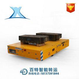 小型电动轨道车道轨电动平车平板推车