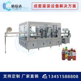 果汁灌装机全自动三合一瓶装碳酸饮料灌装设备含气果汁饮料灌装机