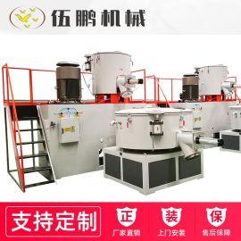 江苏厂家直销SHR系列高速混合机 打粉机 钙粉拌料机