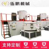 江蘇廠家直銷SHR系列高速混合機 打粉機 鈣粉拌料機