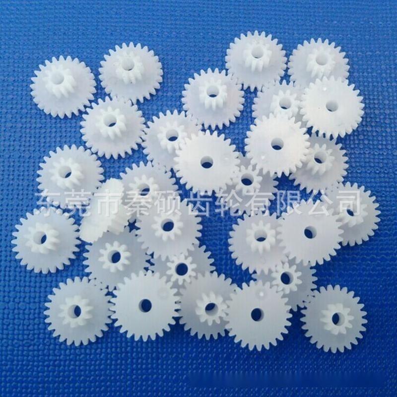 东莞市秦硕专业生产塑料齿轮 玩具齿轮 非标塑料齿轮可定做