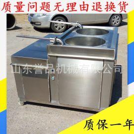 快餐煲仔饭腊肠灌肠机双料斗卧式液压台湾热狗烤香肠全套加工设备