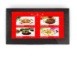 餐厅电视遥控(触摸)点菜机(15-32英寸)
