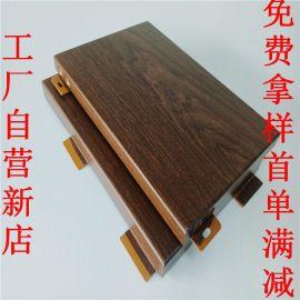 弧形铝单板厂家加工定制室内外木纹铝单板幕墙材料