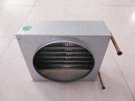 铜管铝翅片保鲜柜蒸发器冷凝器河南科瑞