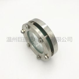 厂家直销不锈钢法兰视镜 卫生级法兰视镜 罐顶视镜