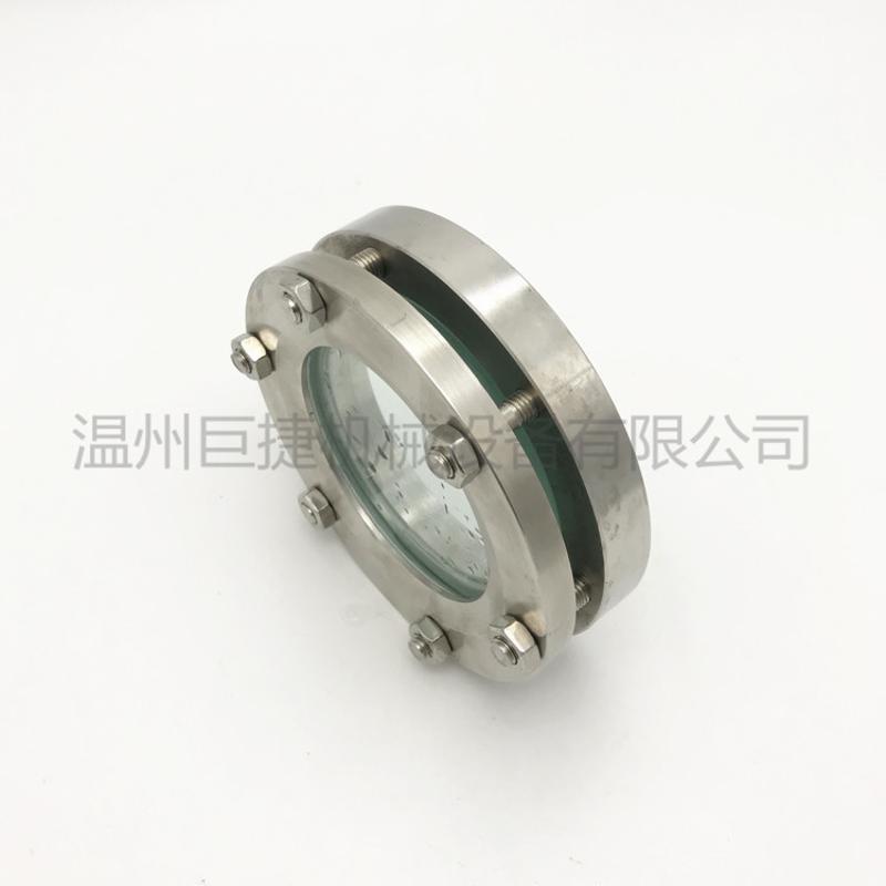 廠家直銷不鏽鋼法蘭視鏡 衛生級法蘭視鏡 罐頂視鏡