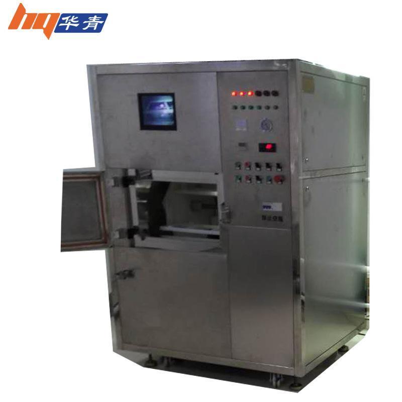 真空微波乾燥機 名牌水迴圈真空泵 負壓能力強 微波真空乾燥機