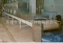 氢氧化镍微波干燥设备 锂电池快速干燥 化学粉体微波干燥设备