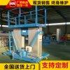 鋁合金升降機 電動小型升降平臺 定做高空作業平臺簡易升降貨梯