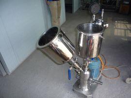 上海思峻直销 高速均质乳化头 乳化搅拌器 双入口乳化机