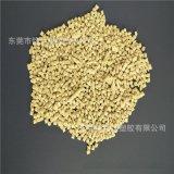 植物纖維塑料 稻殼塑料 稻殼降解 稻殼降解塑料 植物降解材料
