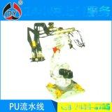 生產銷售 各種優質pu流水線車間設備 多功能聚氨脂pu發泡機