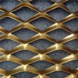 幕牆鋁板網 吊頂裝飾鋁板網 菱形鋁板網