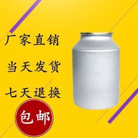 苯磺隆/闊葉淨95% 1kg/鋁箔袋 25kg/紙板桶可拆分 101200-48-0