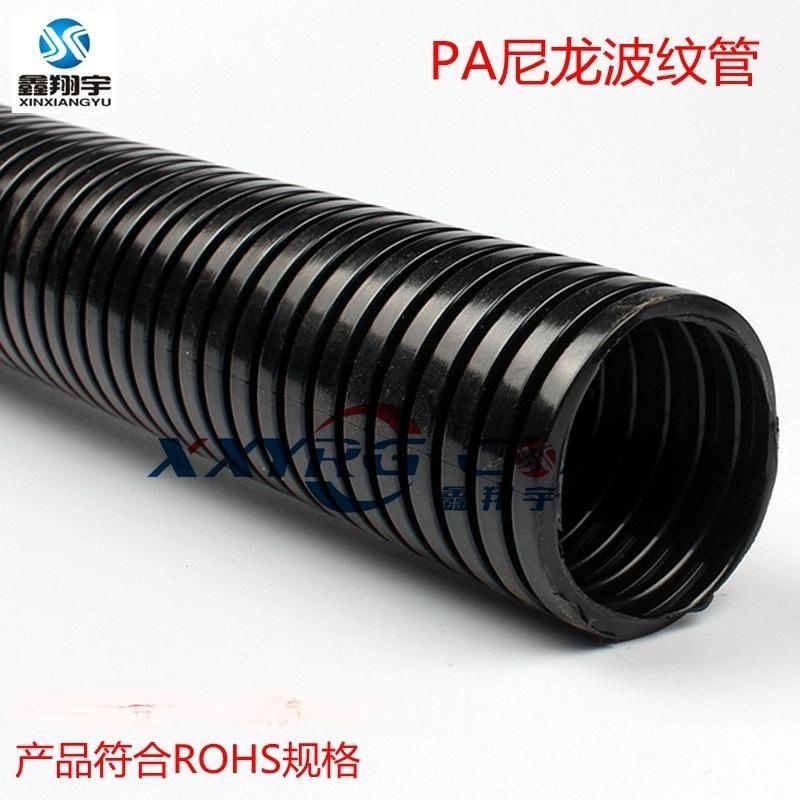 PA尼龍穿線軟管,塑料波紋管,汽車線束保護軟管AD10mm、100米