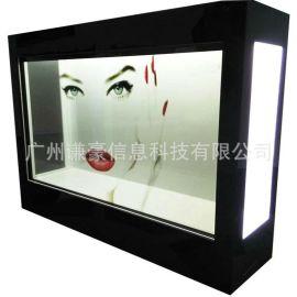 厂家生产透明屏自助取货机 55寸LCD透明屏自助冷柜