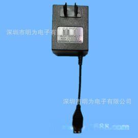 5V阿根廷电源适配器 USB阿根廷认证电源