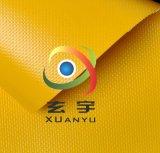 生产订做500DPVC箱包夹网布料 PVC防水布 篷盖布