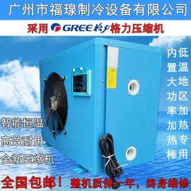 1-3匹鱼池冷水机组 海鲜恒温机 鱼缸制冷机 北方专业电加热