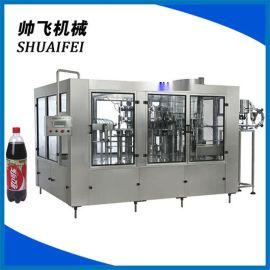 饮料灌装机  含气饮料设备 玻璃瓶灌装机厂家供应饮料生产线特价