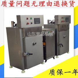 30小型全自动烟熏炉 烟熏红肠生产线食品级不锈钢专业定制设备