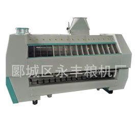 永丰粮机厂家供应 FQFD49*2*3清粉机