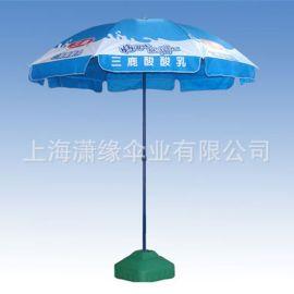 印企业LOGO标志户外广告遮阳伞、广告太阳伞定制