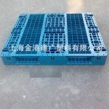 供應 1210 可加鋼管塑料托盤 倉庫防潮棧板  川字型塑料托盤