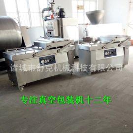 供应舒克鲜糯玉米连续式真空包装机杂粮米砖滚动式包装机包运费