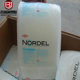 EPDM3720P美国陶氏三元乙丙橡胶