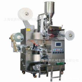 钦典QD-18袋泡茶包装机全自动小型袋泡茶包装机过滤纸包装机