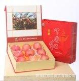 中秋洛川苹果礼盒