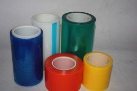 PE彩色保护膜