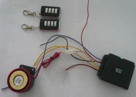 RX-023摩托车闪灯防盗报警器