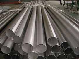 江門不鏽鋼焊管,國標304拉絲不鏽鋼管,家具制品用不鏽鋼管