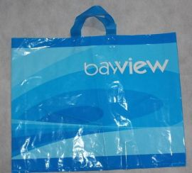 厂家定制环保胶袋 PE吊带胶袋 服装购物胶袋 8丝手提胶袋