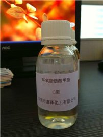 环氧脂肪酸甲酯