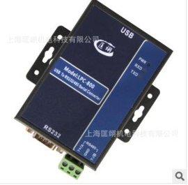 NLK-800A工业级USB转232/485串口线 USB转COM光电隔离型