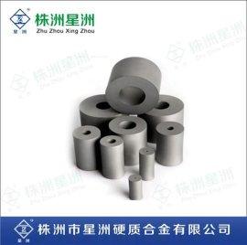 硬质合金冷镦模 ,冷冲模具, 钨钢模具
